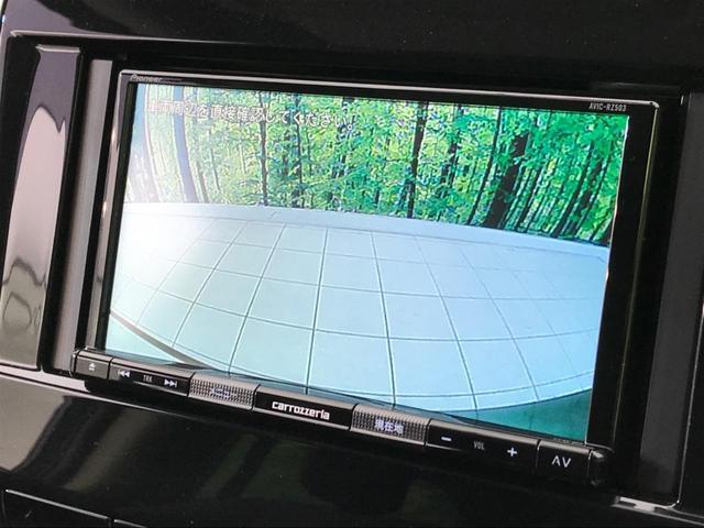 XV 禁煙車 SDナビ バックモニター 衝突被害軽減装置 両側電動スライドドア クリアランスソナー クルーズコントロール スマートキー プッシュスタート Bluetooth ETC 記録簿(7枚目)