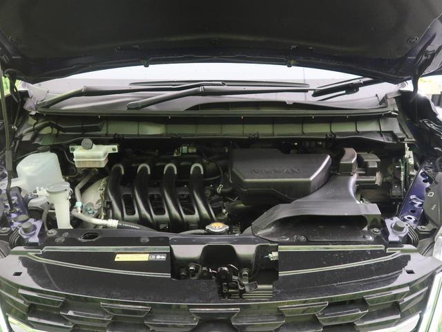 XV 禁煙車 SDナビ バックモニター 衝突被害軽減装置 両側電動スライドドア クリアランスソナー クルーズコントロール スマートキー プッシュスタート Bluetooth ETC 記録簿(20枚目)