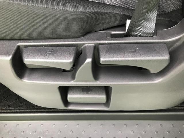 XV 禁煙車 SDナビ バックモニター 衝突被害軽減装置 両側電動スライドドア クリアランスソナー クルーズコントロール スマートキー プッシュスタート Bluetooth ETC 記録簿(24枚目)