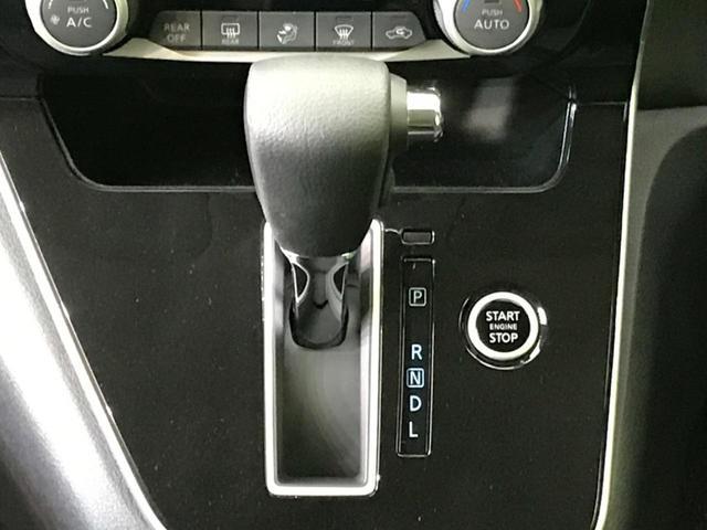 XV 禁煙車 SDナビ バックモニター 衝突被害軽減装置 両側電動スライドドア クリアランスソナー クルーズコントロール スマートキー プッシュスタート Bluetooth ETC 記録簿(31枚目)