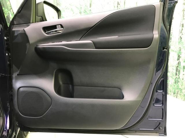 XV 禁煙車 SDナビ バックモニター 衝突被害軽減装置 両側電動スライドドア クリアランスソナー クルーズコントロール スマートキー プッシュスタート Bluetooth ETC 記録簿(33枚目)