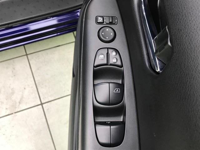 XV 禁煙車 SDナビ バックモニター 衝突被害軽減装置 両側電動スライドドア クリアランスソナー クルーズコントロール スマートキー プッシュスタート Bluetooth ETC 記録簿(34枚目)