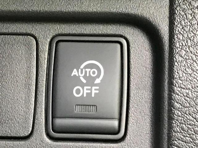 XV 禁煙車 SDナビ バックモニター 衝突被害軽減装置 両側電動スライドドア クリアランスソナー クルーズコントロール スマートキー プッシュスタート Bluetooth ETC 記録簿(36枚目)