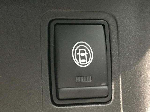 XV 禁煙車 SDナビ バックモニター 衝突被害軽減装置 両側電動スライドドア クリアランスソナー クルーズコントロール スマートキー プッシュスタート Bluetooth ETC 記録簿(41枚目)