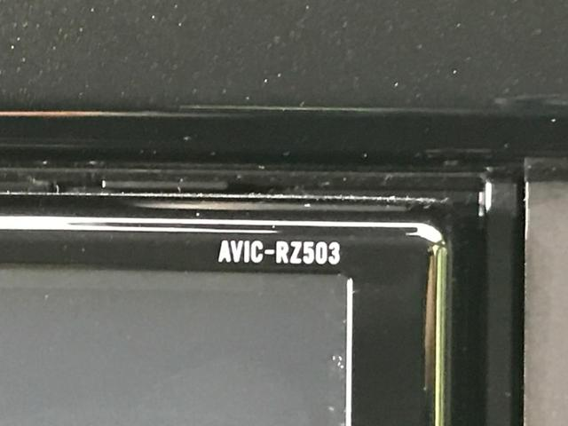XV 禁煙車 SDナビ バックモニター 衝突被害軽減装置 両側電動スライドドア クリアランスソナー クルーズコントロール スマートキー プッシュスタート Bluetooth ETC 記録簿(44枚目)