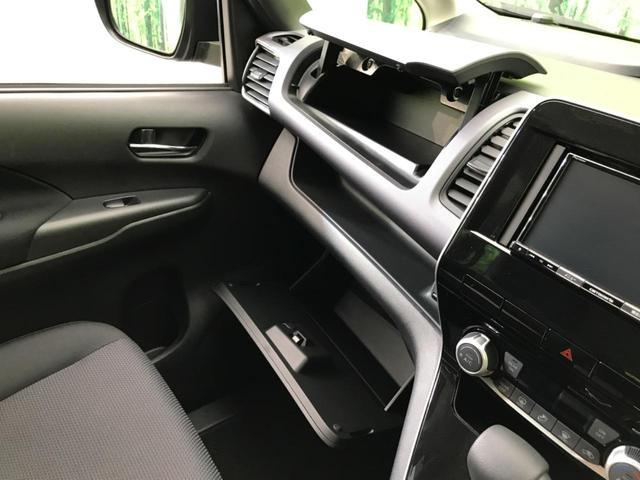 XV 禁煙車 SDナビ バックモニター 衝突被害軽減装置 両側電動スライドドア クリアランスソナー クルーズコントロール スマートキー プッシュスタート Bluetooth ETC 記録簿(46枚目)