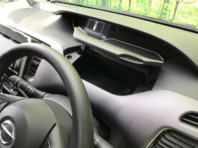 XV 禁煙車 SDナビ バックモニター 衝突被害軽減装置 両側電動スライドドア クリアランスソナー クルーズコントロール スマートキー プッシュスタート Bluetooth ETC 記録簿(47枚目)