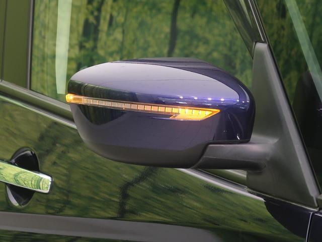 XV 禁煙車 SDナビ バックモニター 衝突被害軽減装置 両側電動スライドドア クリアランスソナー クルーズコントロール スマートキー プッシュスタート Bluetooth ETC 記録簿(54枚目)