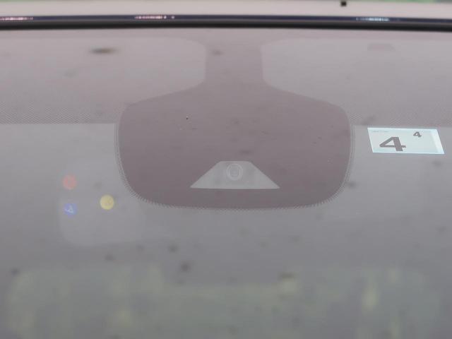 XV 禁煙車 SDナビ バックモニター 衝突被害軽減装置 両側電動スライドドア クリアランスソナー クルーズコントロール スマートキー プッシュスタート Bluetooth ETC 記録簿(56枚目)
