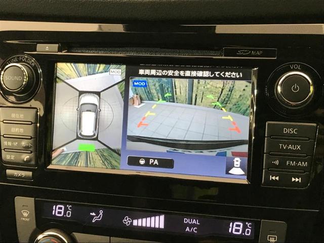 20X エマージェンシーブレーキパッケージ 禁煙車 ワンオーナー サンルーフ メーカーSDナビ アラウンドビューモニター パートタイム4WD シートヒーター カプロンシート クリアランスソナー 純正17AW bluetooth LEDヘッド(8枚目)
