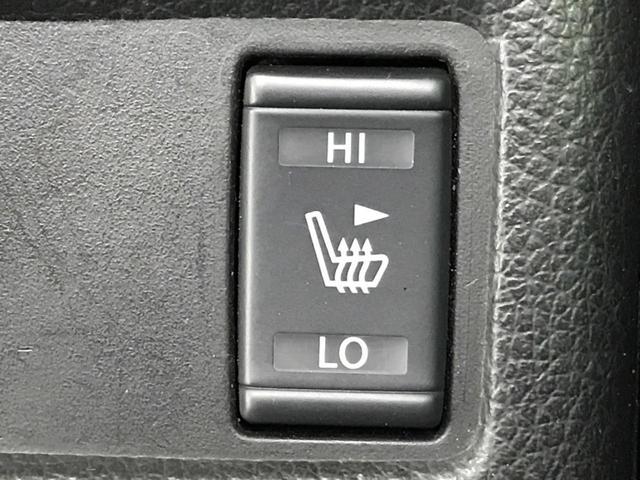 20X エマージェンシーブレーキパッケージ 禁煙車 ワンオーナー サンルーフ メーカーSDナビ アラウンドビューモニター パートタイム4WD シートヒーター カプロンシート クリアランスソナー 純正17AW bluetooth LEDヘッド(9枚目)