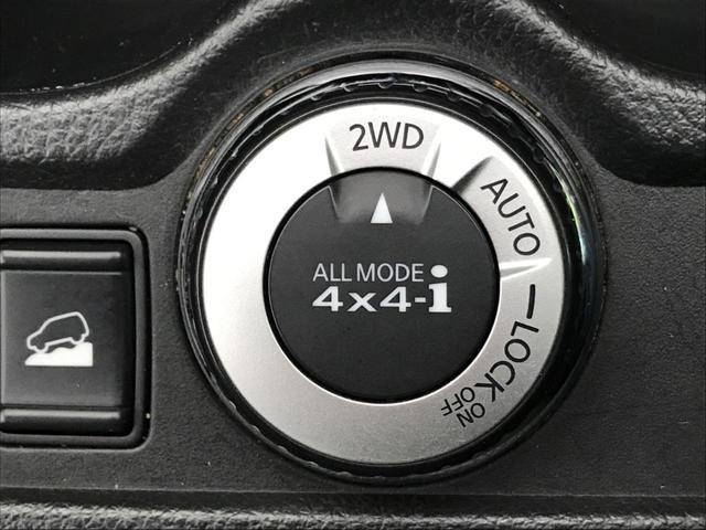 20X エマージェンシーブレーキパッケージ 禁煙車 ワンオーナー サンルーフ メーカーSDナビ アラウンドビューモニター パートタイム4WD シートヒーター カプロンシート クリアランスソナー 純正17AW bluetooth LEDヘッド(10枚目)