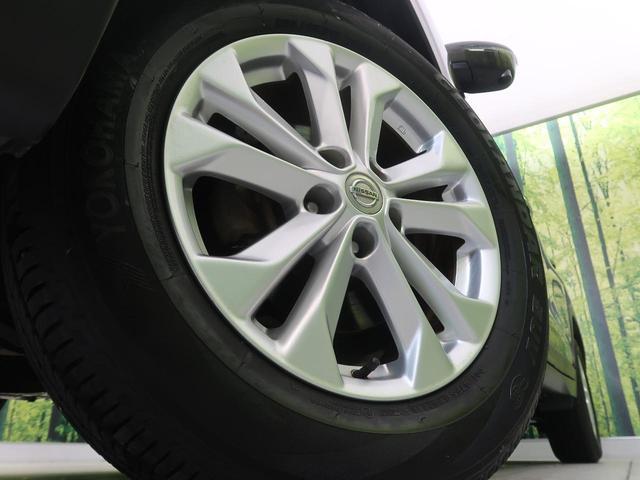 20X エマージェンシーブレーキパッケージ 禁煙車 ワンオーナー サンルーフ メーカーSDナビ アラウンドビューモニター パートタイム4WD シートヒーター カプロンシート クリアランスソナー 純正17AW bluetooth LEDヘッド(16枚目)