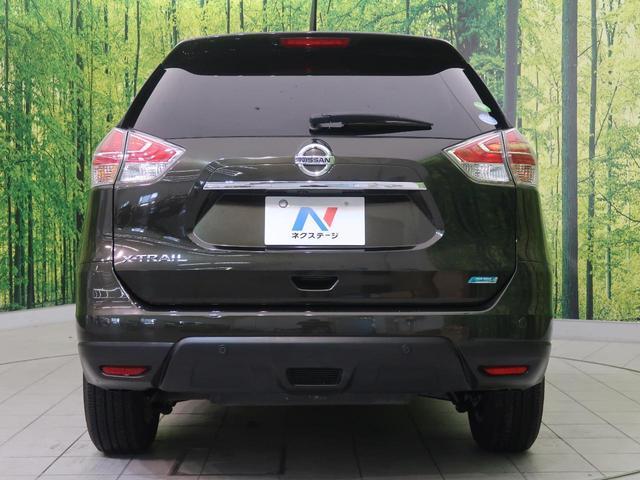 20X エマージェンシーブレーキパッケージ 禁煙車 ワンオーナー サンルーフ メーカーSDナビ アラウンドビューモニター パートタイム4WD シートヒーター カプロンシート クリアランスソナー 純正17AW bluetooth LEDヘッド(18枚目)