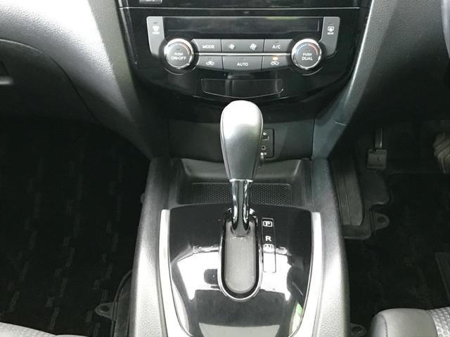 20X エマージェンシーブレーキパッケージ 禁煙車 ワンオーナー サンルーフ メーカーSDナビ アラウンドビューモニター パートタイム4WD シートヒーター カプロンシート クリアランスソナー 純正17AW bluetooth LEDヘッド(22枚目)