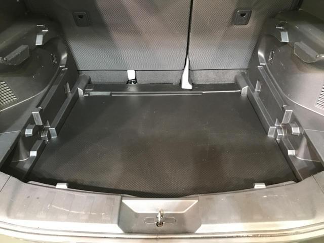 20X エマージェンシーブレーキパッケージ 禁煙車 ワンオーナー サンルーフ メーカーSDナビ アラウンドビューモニター パートタイム4WD シートヒーター カプロンシート クリアランスソナー 純正17AW bluetooth LEDヘッド(27枚目)