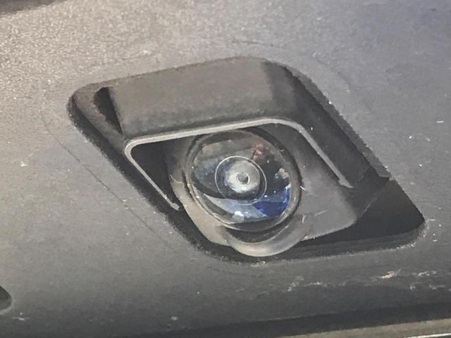 20X エマージェンシーブレーキパッケージ 禁煙車 ワンオーナー サンルーフ メーカーSDナビ アラウンドビューモニター パートタイム4WD シートヒーター カプロンシート クリアランスソナー 純正17AW bluetooth LEDヘッド(29枚目)