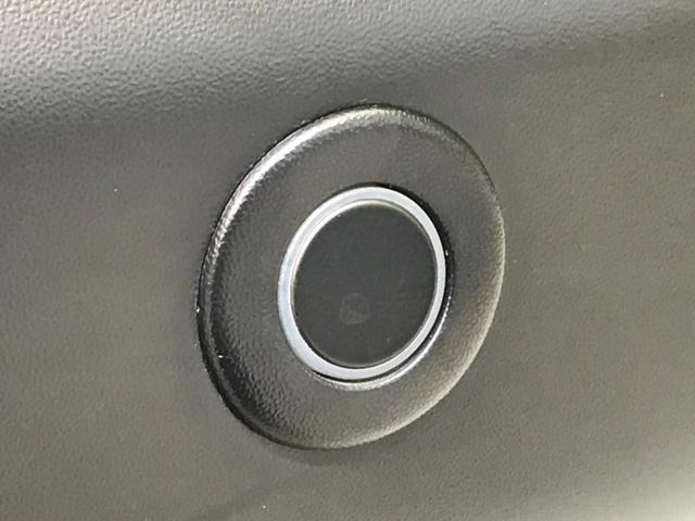 20X エマージェンシーブレーキパッケージ 禁煙車 ワンオーナー サンルーフ メーカーSDナビ アラウンドビューモニター パートタイム4WD シートヒーター カプロンシート クリアランスソナー 純正17AW bluetooth LEDヘッド(30枚目)