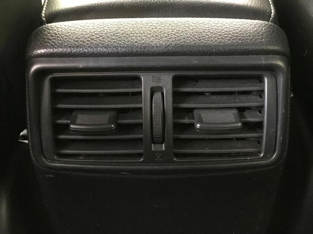 20X エマージェンシーブレーキパッケージ 禁煙車 ワンオーナー サンルーフ メーカーSDナビ アラウンドビューモニター パートタイム4WD シートヒーター カプロンシート クリアランスソナー 純正17AW bluetooth LEDヘッド(31枚目)