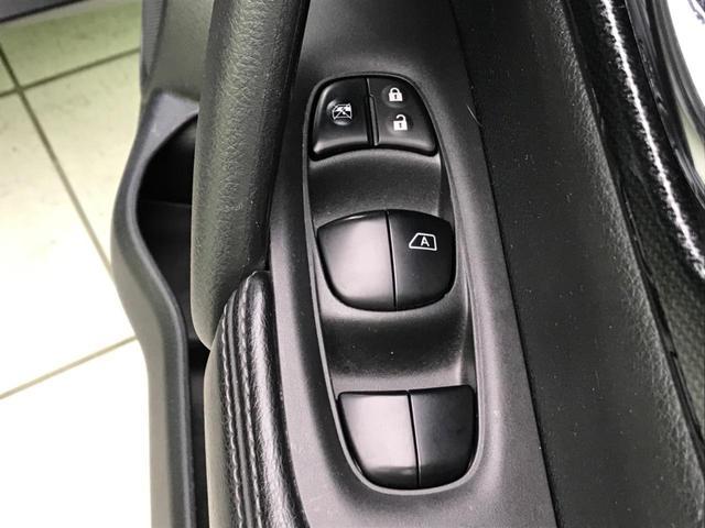 20X エマージェンシーブレーキパッケージ 禁煙車 ワンオーナー サンルーフ メーカーSDナビ アラウンドビューモニター パートタイム4WD シートヒーター カプロンシート クリアランスソナー 純正17AW bluetooth LEDヘッド(33枚目)