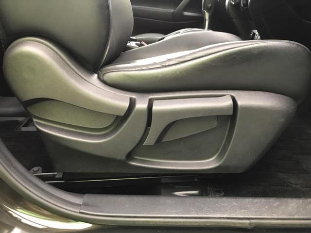 20X エマージェンシーブレーキパッケージ 禁煙車 ワンオーナー サンルーフ メーカーSDナビ アラウンドビューモニター パートタイム4WD シートヒーター カプロンシート クリアランスソナー 純正17AW bluetooth LEDヘッド(34枚目)