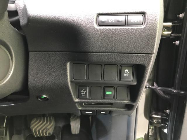 20X エマージェンシーブレーキパッケージ 禁煙車 ワンオーナー サンルーフ メーカーSDナビ アラウンドビューモニター パートタイム4WD シートヒーター カプロンシート クリアランスソナー 純正17AW bluetooth LEDヘッド(35枚目)