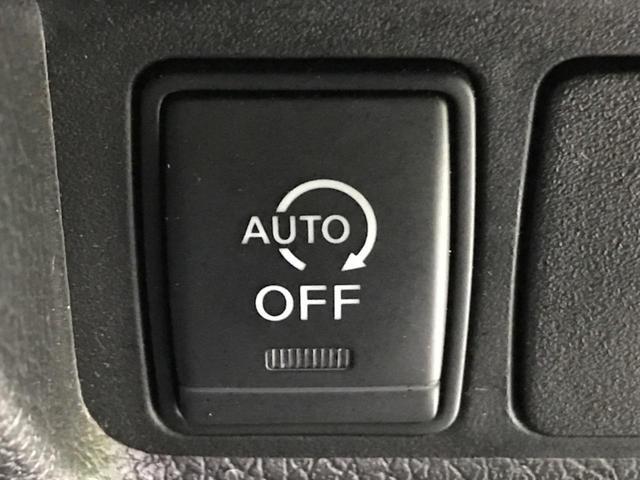 20X エマージェンシーブレーキパッケージ 禁煙車 ワンオーナー サンルーフ メーカーSDナビ アラウンドビューモニター パートタイム4WD シートヒーター カプロンシート クリアランスソナー 純正17AW bluetooth LEDヘッド(39枚目)