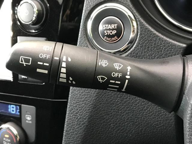 20X エマージェンシーブレーキパッケージ 禁煙車 ワンオーナー サンルーフ メーカーSDナビ アラウンドビューモニター パートタイム4WD シートヒーター カプロンシート クリアランスソナー 純正17AW bluetooth LEDヘッド(41枚目)