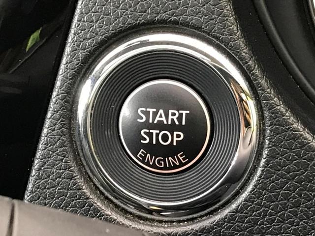 20X エマージェンシーブレーキパッケージ 禁煙車 ワンオーナー サンルーフ メーカーSDナビ アラウンドビューモニター パートタイム4WD シートヒーター カプロンシート クリアランスソナー 純正17AW bluetooth LEDヘッド(45枚目)