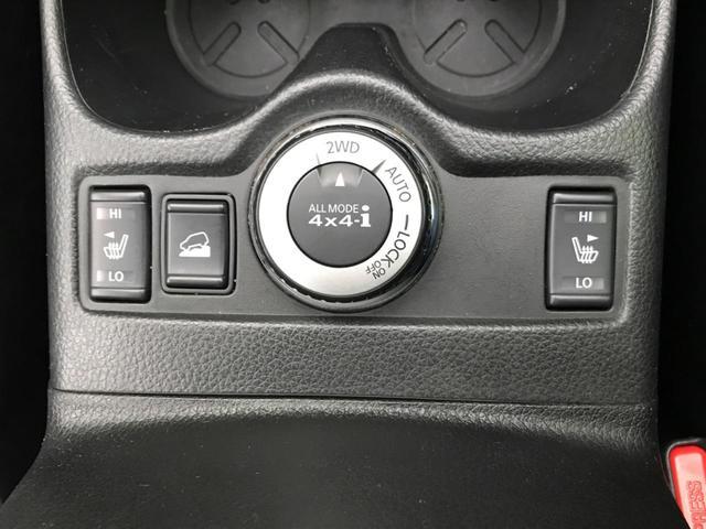 20X エマージェンシーブレーキパッケージ 禁煙車 ワンオーナー サンルーフ メーカーSDナビ アラウンドビューモニター パートタイム4WD シートヒーター カプロンシート クリアランスソナー 純正17AW bluetooth LEDヘッド(47枚目)