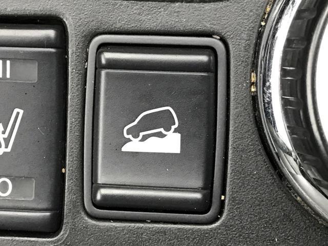 20X エマージェンシーブレーキパッケージ 禁煙車 ワンオーナー サンルーフ メーカーSDナビ アラウンドビューモニター パートタイム4WD シートヒーター カプロンシート クリアランスソナー 純正17AW bluetooth LEDヘッド(48枚目)