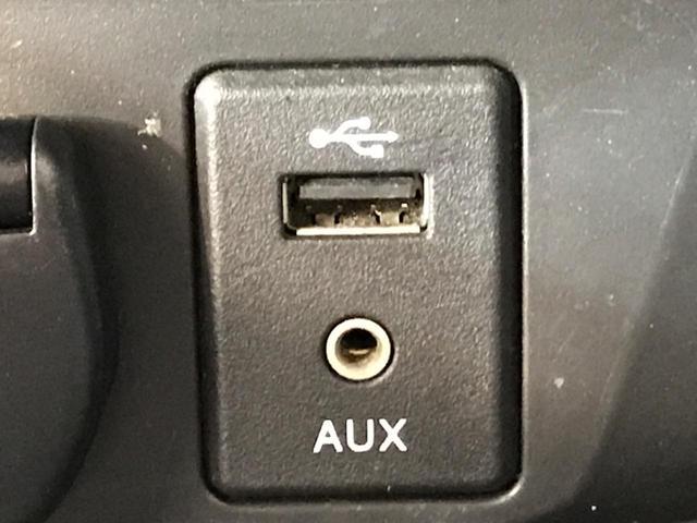 20X エマージェンシーブレーキパッケージ 禁煙車 ワンオーナー サンルーフ メーカーSDナビ アラウンドビューモニター パートタイム4WD シートヒーター カプロンシート クリアランスソナー 純正17AW bluetooth LEDヘッド(49枚目)
