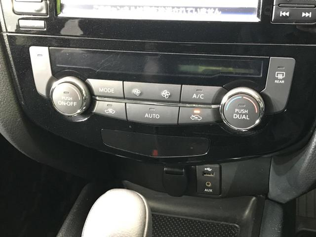 20X エマージェンシーブレーキパッケージ 禁煙車 ワンオーナー サンルーフ メーカーSDナビ アラウンドビューモニター パートタイム4WD シートヒーター カプロンシート クリアランスソナー 純正17AW bluetooth LEDヘッド(50枚目)