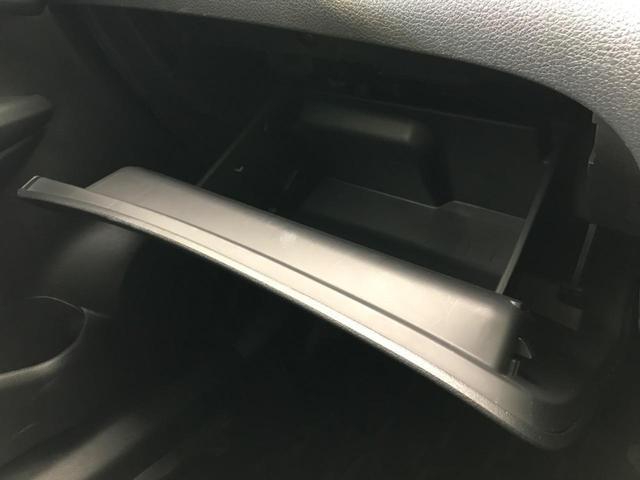 20X エマージェンシーブレーキパッケージ 禁煙車 ワンオーナー サンルーフ メーカーSDナビ アラウンドビューモニター パートタイム4WD シートヒーター カプロンシート クリアランスソナー 純正17AW bluetooth LEDヘッド(51枚目)
