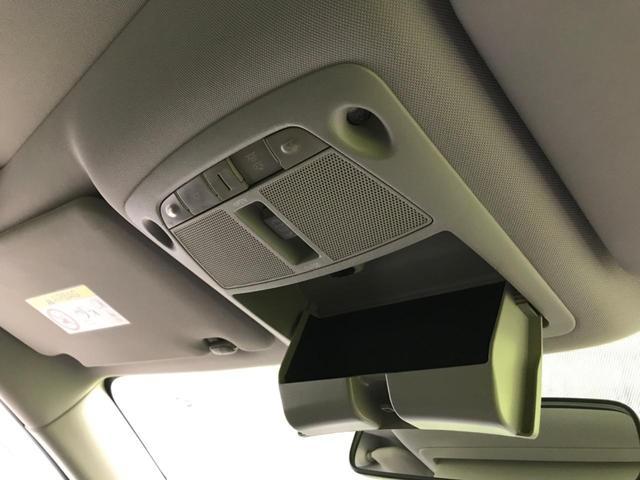 20X エマージェンシーブレーキパッケージ 禁煙車 ワンオーナー サンルーフ メーカーSDナビ アラウンドビューモニター パートタイム4WD シートヒーター カプロンシート クリアランスソナー 純正17AW bluetooth LEDヘッド(52枚目)