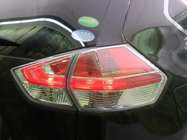20X エマージェンシーブレーキパッケージ 禁煙車 ワンオーナー サンルーフ メーカーSDナビ アラウンドビューモニター パートタイム4WD シートヒーター カプロンシート クリアランスソナー 純正17AW bluetooth LEDヘッド(61枚目)