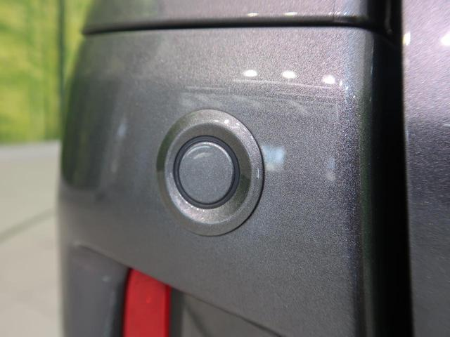 G・Lホンダセンシング 禁煙車 純正SDナビ 両側電動スライド バックモニター 衝突被害軽減装置 アダブティブクルーズ レーンアシスト クリアランスソナー LEDヘッド&フォグライト 純正14インチアルミ スマートキー(11枚目)