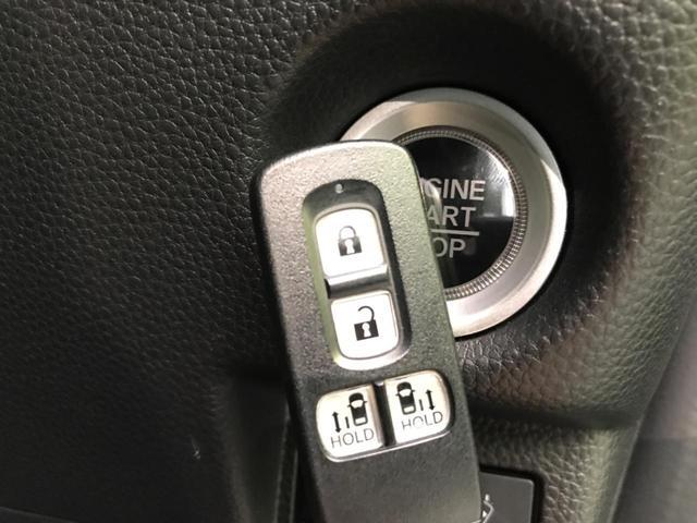 G・Lホンダセンシング 禁煙車 純正SDナビ 両側電動スライド バックモニター 衝突被害軽減装置 アダブティブクルーズ レーンアシスト クリアランスソナー LEDヘッド&フォグライト 純正14インチアルミ スマートキー(31枚目)