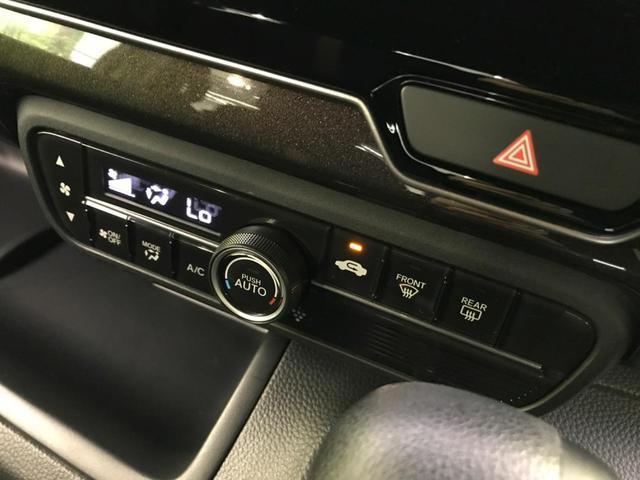 G・Lホンダセンシング 禁煙車 純正SDナビ 両側電動スライド バックモニター 衝突被害軽減装置 アダブティブクルーズ レーンアシスト クリアランスソナー LEDヘッド&フォグライト 純正14インチアルミ スマートキー(36枚目)
