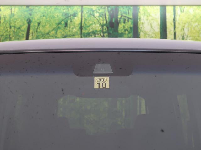 G・Lホンダセンシング 禁煙車 純正SDナビ 両側電動スライド バックモニター 衝突被害軽減装置 アダブティブクルーズ レーンアシスト クリアランスソナー LEDヘッド&フォグライト 純正14インチアルミ スマートキー(55枚目)