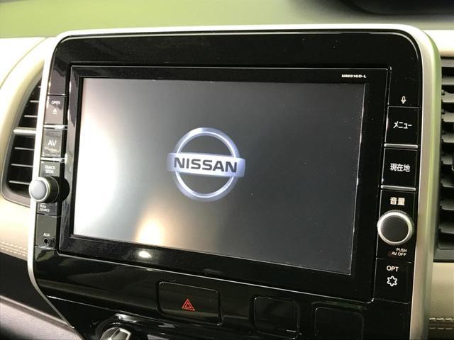 ハイウェイスター 純正9型ナビ エマージェンシーブレーキ 禁煙車 クルコン 両側電動スライド ハンズフリーオートスライドドア バックカメラ Bluetooth オートエアコン オートライト プッシュスタート ETC(7枚目)