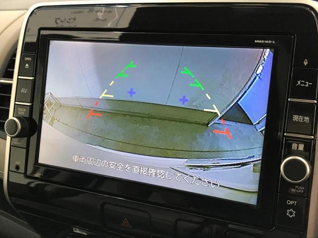 ハイウェイスター 純正9型ナビ エマージェンシーブレーキ 禁煙車 クルコン 両側電動スライド ハンズフリーオートスライドドア バックカメラ Bluetooth オートエアコン オートライト プッシュスタート ETC(8枚目)