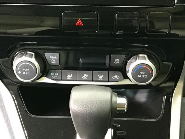 ハイウェイスター 純正9型ナビ エマージェンシーブレーキ 禁煙車 クルコン 両側電動スライド ハンズフリーオートスライドドア バックカメラ Bluetooth オートエアコン オートライト プッシュスタート ETC(11枚目)