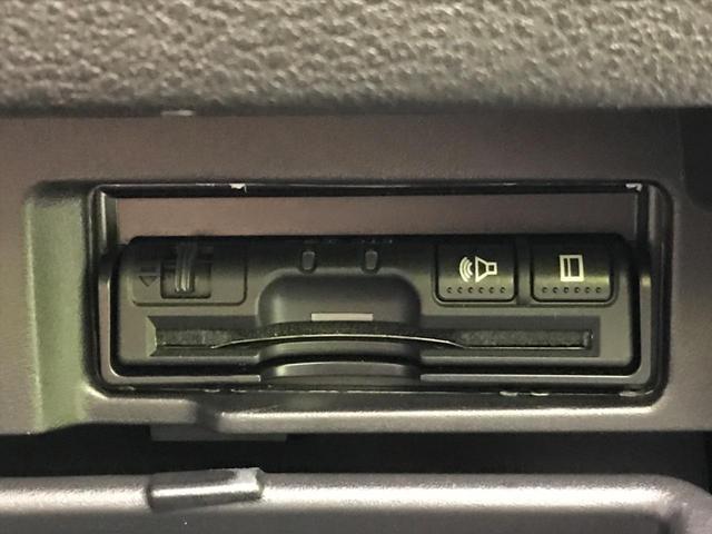 ハイウェイスター 純正9型ナビ エマージェンシーブレーキ 禁煙車 クルコン 両側電動スライド ハンズフリーオートスライドドア バックカメラ Bluetooth オートエアコン オートライト プッシュスタート ETC(12枚目)