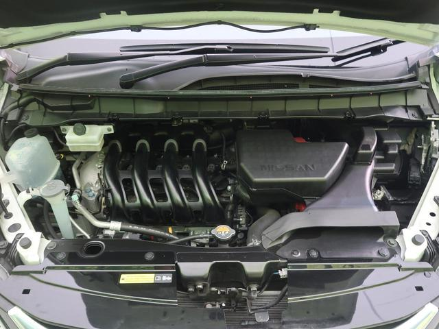 ハイウェイスター 純正9型ナビ エマージェンシーブレーキ 禁煙車 クルコン 両側電動スライド ハンズフリーオートスライドドア バックカメラ Bluetooth オートエアコン オートライト プッシュスタート ETC(21枚目)