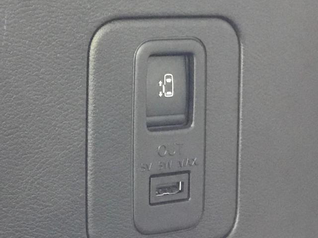 ハイウェイスター 純正9型ナビ エマージェンシーブレーキ 禁煙車 クルコン 両側電動スライド ハンズフリーオートスライドドア バックカメラ Bluetooth オートエアコン オートライト プッシュスタート ETC(23枚目)