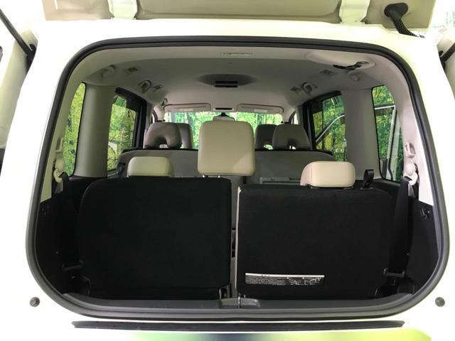 ハイウェイスター 純正9型ナビ エマージェンシーブレーキ 禁煙車 クルコン 両側電動スライド ハンズフリーオートスライドドア バックカメラ Bluetooth オートエアコン オートライト プッシュスタート ETC(27枚目)
