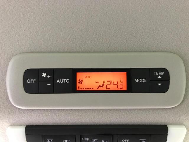 ハイウェイスター 純正9型ナビ エマージェンシーブレーキ 禁煙車 クルコン 両側電動スライド ハンズフリーオートスライドドア バックカメラ Bluetooth オートエアコン オートライト プッシュスタート ETC(28枚目)