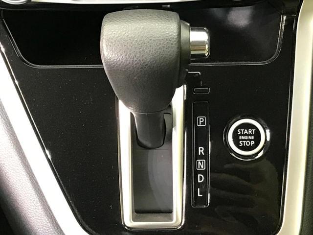 ハイウェイスター 純正9型ナビ エマージェンシーブレーキ 禁煙車 クルコン 両側電動スライド ハンズフリーオートスライドドア バックカメラ Bluetooth オートエアコン オートライト プッシュスタート ETC(37枚目)
