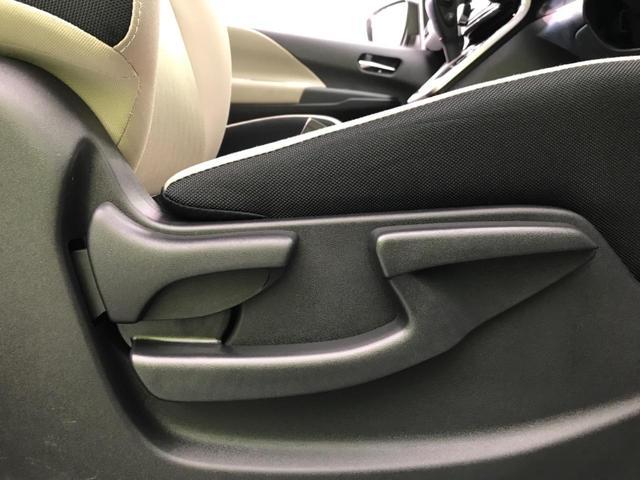 ハイウェイスター 純正9型ナビ エマージェンシーブレーキ 禁煙車 クルコン 両側電動スライド ハンズフリーオートスライドドア バックカメラ Bluetooth オートエアコン オートライト プッシュスタート ETC(39枚目)
